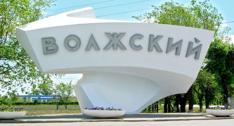 Онлайн займ в Симферополь