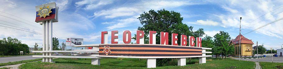 Онлайн займ в Белогорск